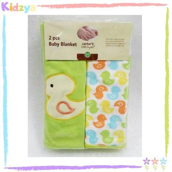 Green Hooded Towel w 4pcs Washcloths Set For Babies